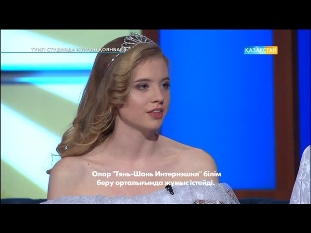 Тимур Балымбетов, Abby Gilbert – Қазақстандағы ағылшын театрының актерлері - Түнгі с ...