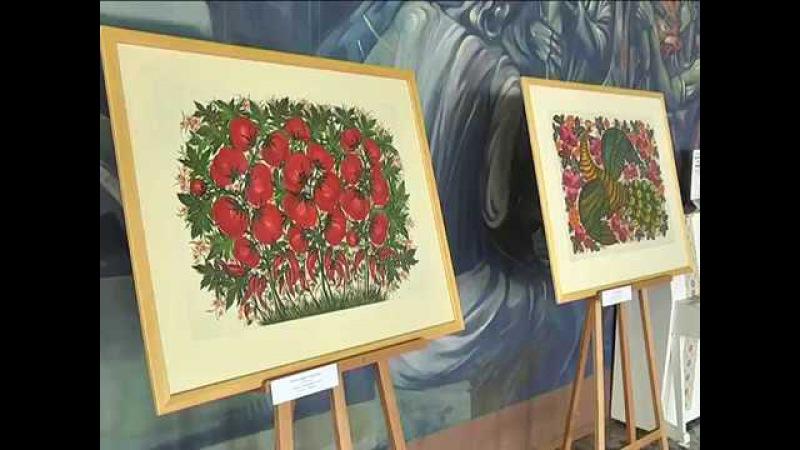 Петриківський дивоцвіт зібрав науковців та митців на Дніпропетровщині