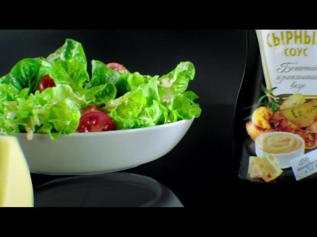 Реклама соус Heinz -