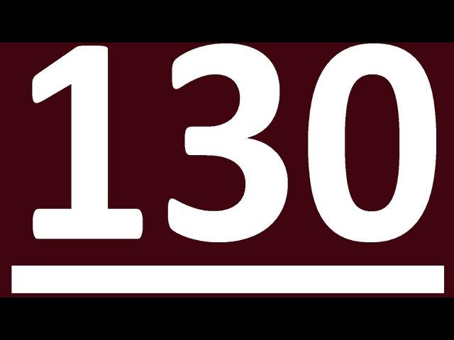 АНГЛИЙСКИЕ СЛОВА НА ПРАКТИКЕ 121-130
