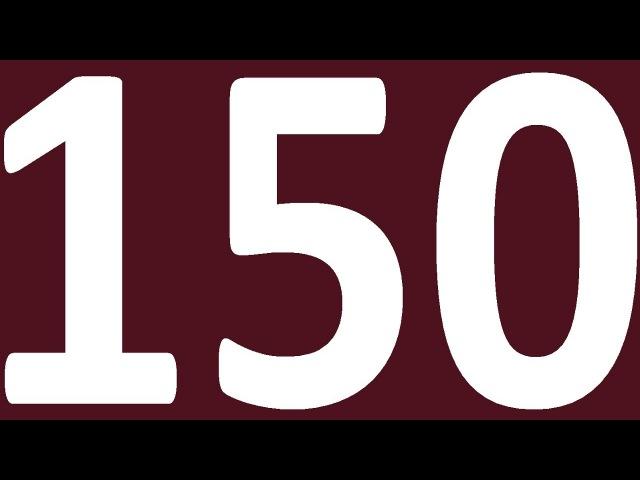 АНГЛИЙСКИЕ СЛОВА В ПРИМЕРАХ 141-150