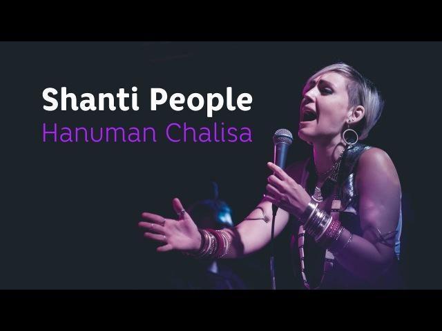 Shanti People - Hanuman Chalisa