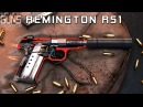 How does Remington R51 work?