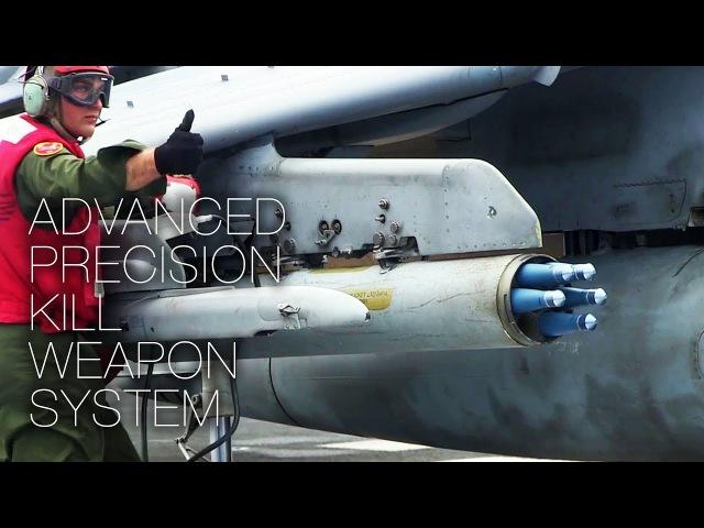 Laser-Guided Rocket Test Firing – Advanced Precision Kill Weapon System (APKWS)