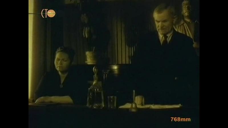 «Софья Петровна» (1989) - драма, реж. Аркадий Сиренко