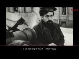100 фактов о 1917. Бесстрашный матрос Павел Дыбенко