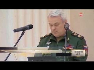 Победителей Международной Олимпиады по военной истории наградили в Петербурге - Телеканал «Звезда»