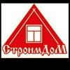 Строим дом - Одесса