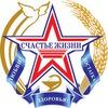 """МФОД """"СЧАСТЬЕ ЖИЗНИ"""" Онлайн"""