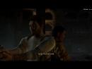 Uncharted Drakes Fortune - НЕЗВАНЫЕ ГОСТИ 8