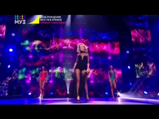 Глюк'oZа (Глюкоза) «Танцуй, Россия!» (МУЗ-ТВ. 20 лет в эфире, 20.10.2016)