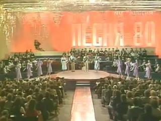 ВИА''Верасы'' - ''Малиновки заслышав голосок''. Песня-80.