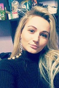 Юлия Балдина
