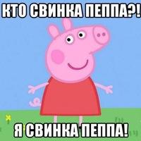 Ксения Николаева