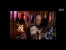 Легенда о близнецах драконах / Legend Of Twin Dragons, Chun 2007