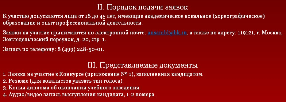 https://pp.vk.me/c837528/v837528302/1e659/zmIWSg4-8wk.jpg