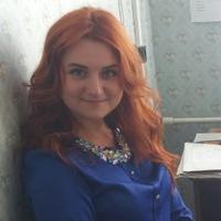 ВКонтакте Настёнка Карявка фотографии