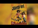 Прыгай 2007 Jump In