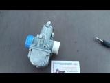 Карбюратор [ JIKOV - ОРИГИНАЛ ] ЯВА/JAWA12V, 350, 638, 639, 640 Made in ЧССР, Czechoslovakia