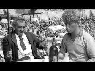 Золотой телёнок (1968)