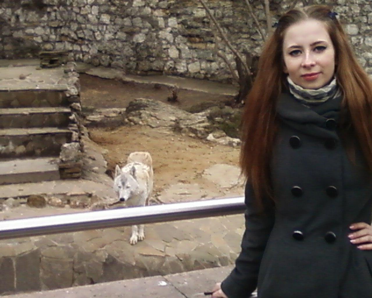 Светлана Романова Тейково Зоопарк Москва