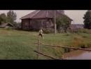 Ветер странствий (1978) Полная версия.mp4