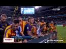 Награждение Барселоны трофеем Международного кубка чемпионов