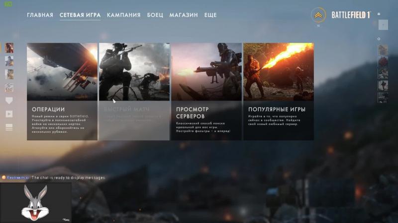 Хоп хей лалалей . Battlefield 1.