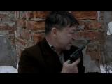 Военная разведка Одинадцатый цех- 5-6 серии- Западный фронт сезон 1