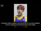 RUS SUB19.09.17 J-Hope Spotify's K-Pop Daebak Message