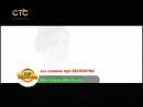 Наталия Власова — Смелая (СТС-Великий Новгород) Хит-парад FM-TV Россия