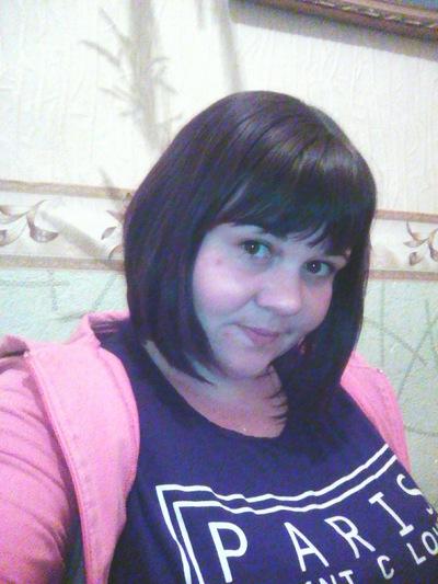 Юлия Якимова