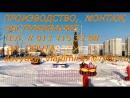 ЛУЧШИЙ ЗИМНИЙ АТТРАКЦИОН - БУБЛИК КРОСС. Для экстремалов подростков и детей.