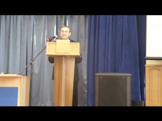 Лекция на 4-ом фестивале науки Белгородской области. Белгород. Ефимов В.А.