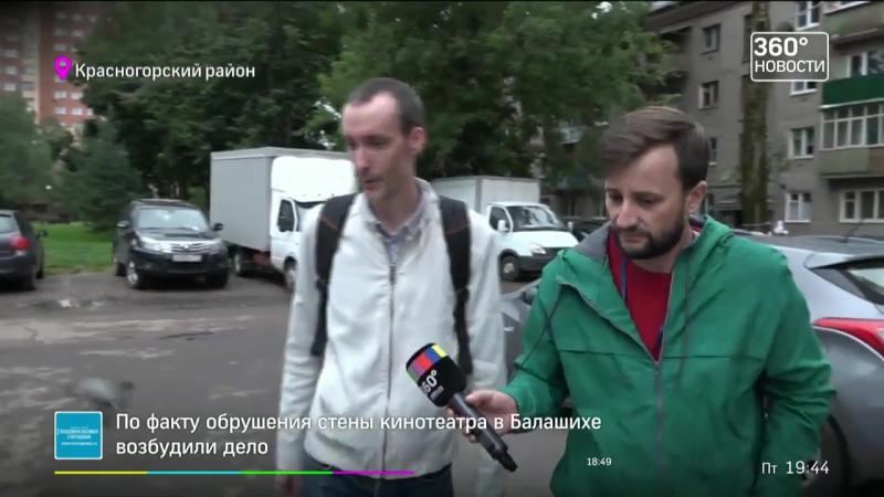 Деревня Путилково в Красногорском районе задыхается от смрада бытовых отходов (1)