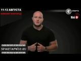 Видеоприглашение от Антона Бритвы на новый проект Спарты - Мирный Воин.