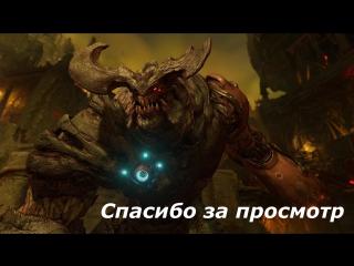 Doom 4 Лаборатория Лазарь Секреты пасхалки фигурки рунические испытания жетоны