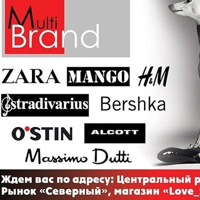 Multibrand Stakhanov
