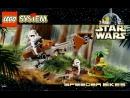 LEGO Star Wars 7128. Speeder Bikes.1999