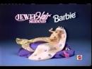1996 Barbie Jewel Hair Mermaid commercial. Кукла Барби Русалка Драгоценные волосы, старая * винтажная реклама 1996 года