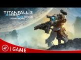 Titanfall 2 в прямом эфире. 17:00 по МСК