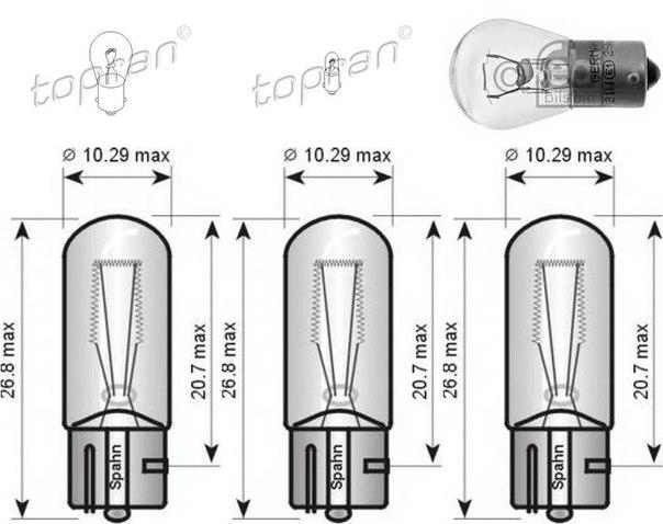 Лампа накаливания, фонарь указателя поворота; Лампа накаливания для AUDI SUPER 90