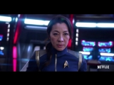 Звездный путь: Дискавери / Стартрек: Дискавери / Star Trek: Discovery.1 сезон.Русский трейлер (Jaskier, 2017) [1080p]
