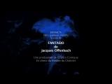 Jacques Offenbach - Fantasio  Фантазио (Op