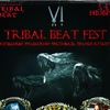 VI Уральский Трайбл Фестиваль TRIBAL BEAT FEST