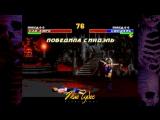 Mortal Kombat vs. Поле Чудес