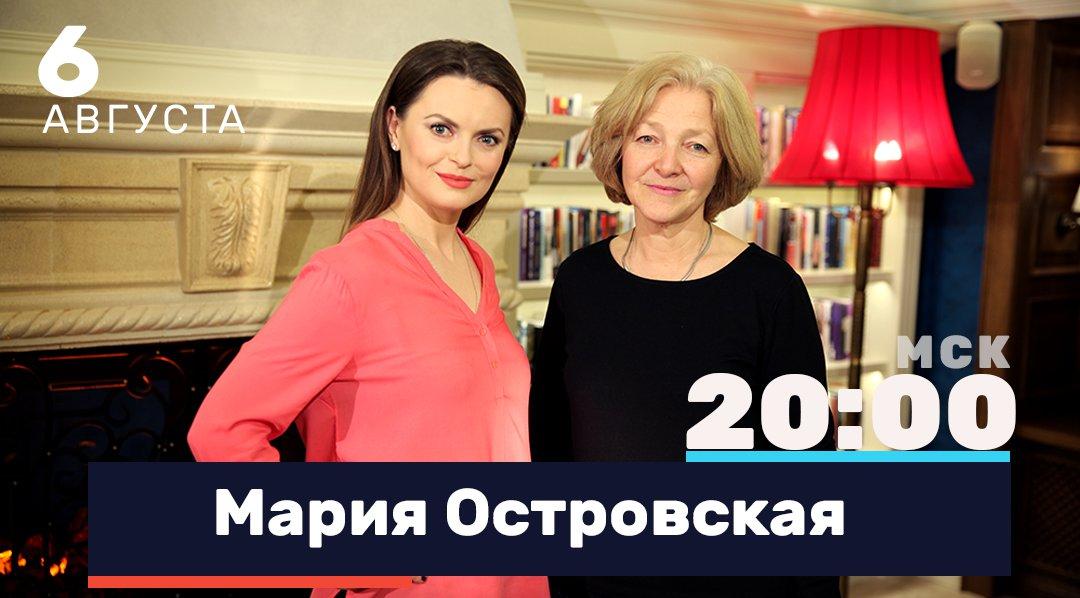 Инесса Буланкова и Мария Островская