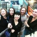 Алина Науменко фото #38