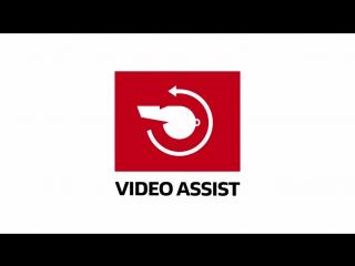 Как будет работать система видеорефери в Бундеслиге