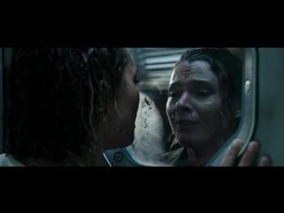 Чужой: Завет / Alien: Covenant (2017) Трейлер HD 1080p